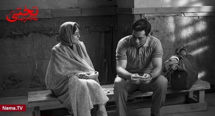 دانلود فیلم سینمایی غلامرضا تختی