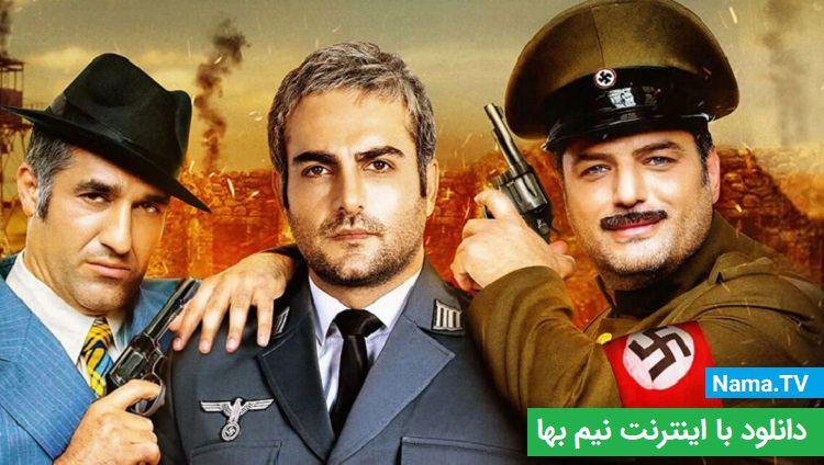 فیلم سینمایی خوب، بد، جلف 2: ارتش سری