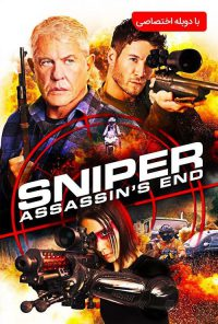 دانلود فیلم Sniper: Assassin's End