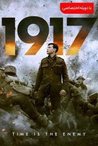 دانلود فیلم 1917 (2019)