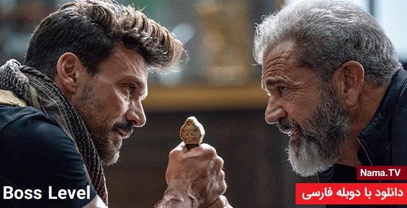 دانلود فیلم رتبه رئیس 2020 با دوبله فارسی