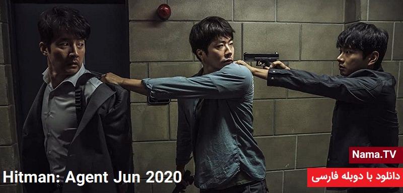 دانلود فیلم هیتمن مامور جون 2020