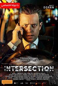 دانلود فیلم Intersection 2020