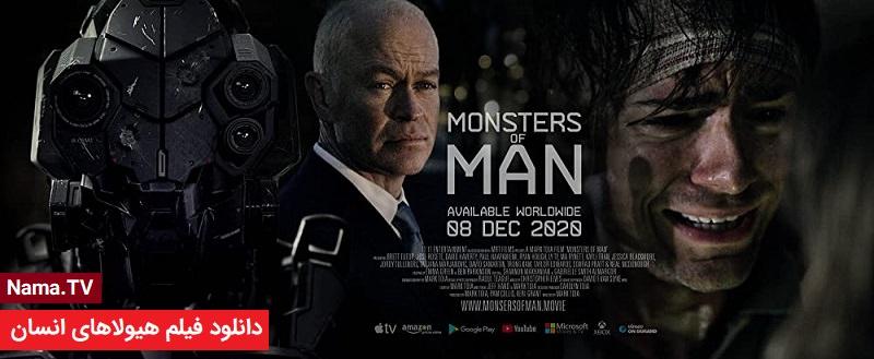 دانلود فیلم هیولاهای انسان 2020 دوبله فارسی