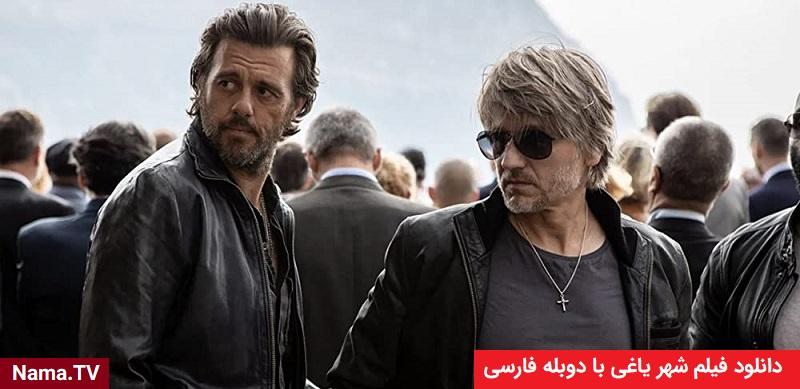 دانلود فیلم Rogue City 2020 با دوبله فارسی
