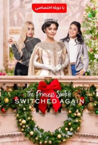 دانلود فیلم The Princess Switch: Switched Again 2020