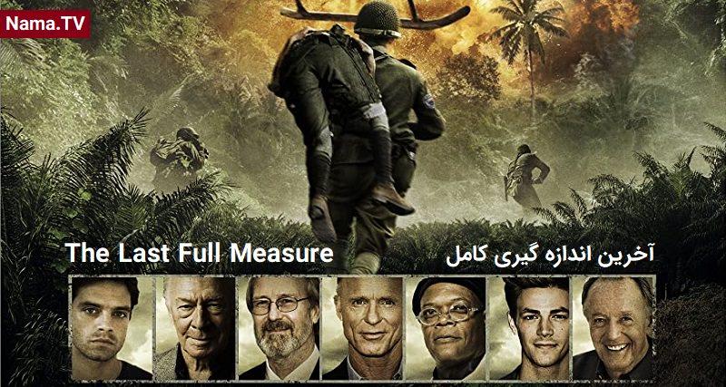 دانلود فیلم The Last Full Measure 2019 با زیرنویس فارسی
