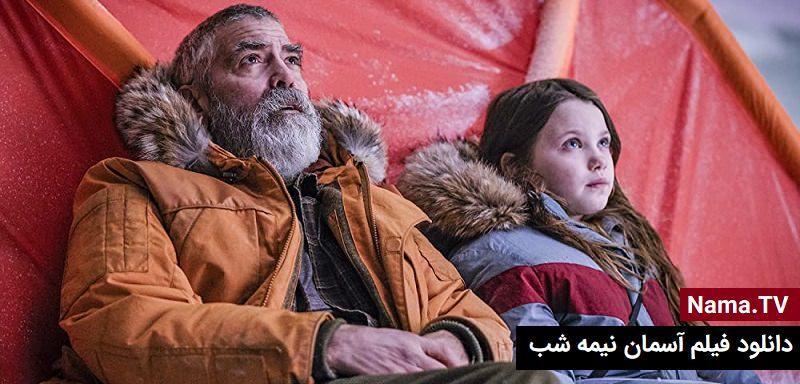 دانلود فیلم آسمان نیمه شب با دوبله فارسی