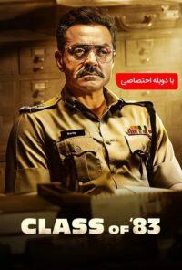 دانلود فیلم Class of '83 2020