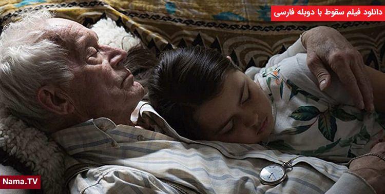 دانلود فیلم Falling 2020 با دوبله فارسی