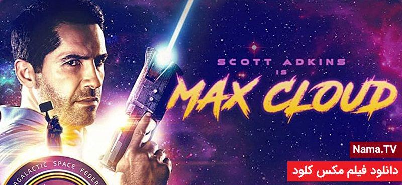 دانلود فیلم مکس کلود Max Cloud 2020