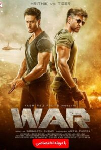 دانلود فیلم War 2019