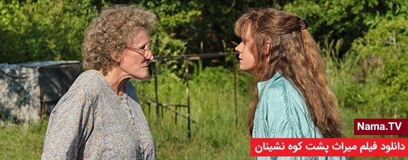 دانلود فیلم Hillbilly Elegy 2020 با دوبله فارسی