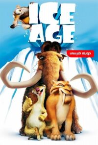دانلود انیمیشن Ice Age 2002