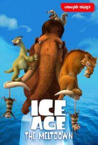 دانلود انیمیشن Ice Age 2: The Meltdown 2006