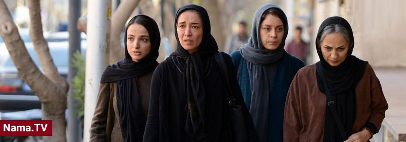 فیلم سینمایی جمشیدیه
