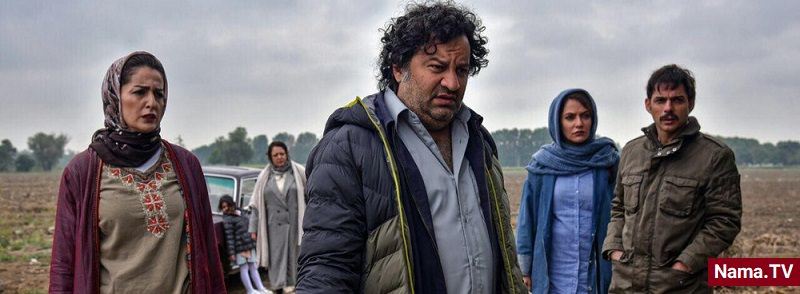 فیلم سینمایی ناگهان درخت