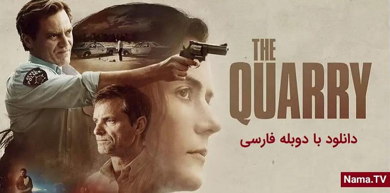 دانلود فیلم The Quarry 2020 با دوبله فارسی