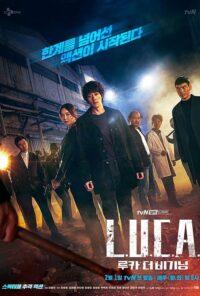 دانلود سریال L.U.C.A.: The Beginning