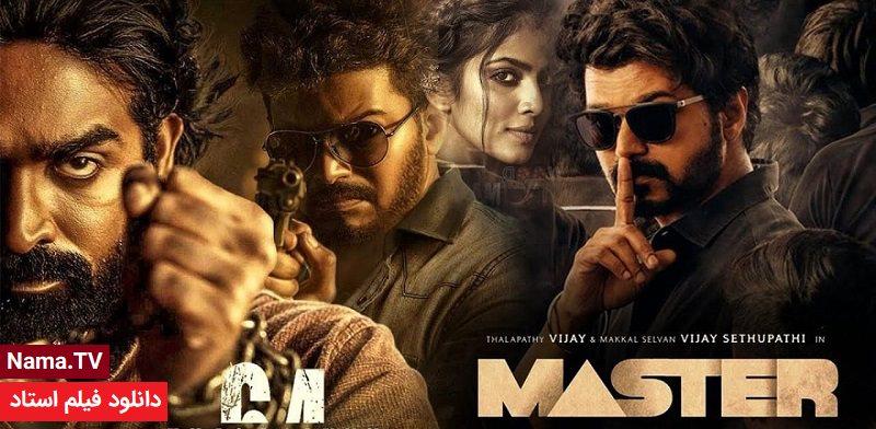 دانلود فیلم هندی Master 2021 استاد