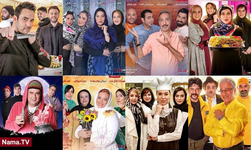 دانلود سریال شام ایرانی 2 با لینک مستقیم