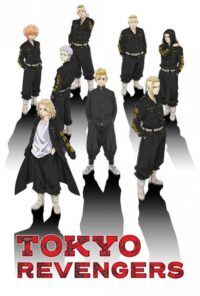 دانلود انیمیشن سریالی Tokyo Revengers
