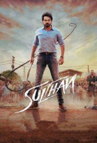 دانلود فیلم Sulthan 2021