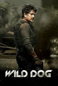 دانلود فیلم Wild Dog 2021
